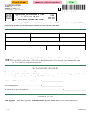 Form In-151 - Vermont Application For Extension Of Time To File Form In-111 Vt Individual Income Tax Return - 2013