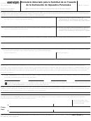 Formulario 4506t-ez(sp) - Formulario Abreviado Para La Solicitud De Un Trasunto De La Declaracion De Impuestos Personales