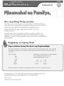 Letter To Family - Multiplying Whole Numbers (in Filipino)