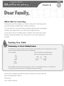 Letter To Family - Practice Multiplying Numbers By 1 And 2-digit Factors