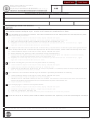 Form 426 - Vehicle And Marine Request For Refund