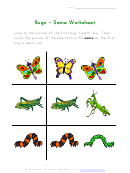 Same Bugs Kids Insect Worksheet