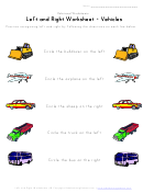 Left And Right Worksheet - Vehicles