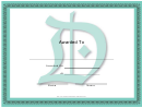 Centered D Monogram Certificate Template