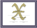 Centered X Monogram Certificate Template