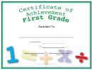 First Grade Achievement Certificate