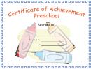 Preschool Achievement Certificate