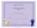 Pageant Prince Achievement Certificate