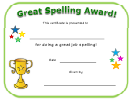 Great Spelling Award Certificate Template