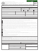 Form 5091 - Request For Motor Vehicle/driver License Records/personal Information