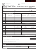 Form 5067 - Consumer Payment Voucher - Cigarette/other Tobacco Products (otp)
