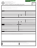 Form 5052 - Specialty License Plate Development Application