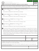 Form 5042 - Certification By Insurance Company Of Vehicle Damage