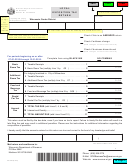 Form Ex-012s - Local Exposition Tax Return - Wisconsin Department Of Revenue