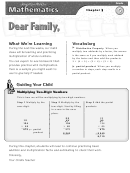 Letter To Family - Multiplication Of Whole Numbers