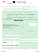 Form D-2210 - Underpayment Of Estimated Income Tax By Individuals - 2011