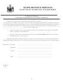 Form Stmv 63 - Certificate Of Exemption To Purchase An Automobile For Lease Or Short-term Rental