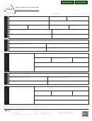 Form 1210 - Installment Agreement