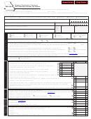 Form Mo-1041 - Fiduciary Income Tax Return - 2014