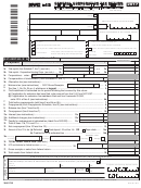 Form Nyc-4s - General Corporation Tax Return - 2017