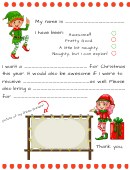 Letter To Santa Template - With Elves And A Dream Present's Picture
