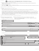 Form Mv-15c - Request For Driving Record Information (italian)