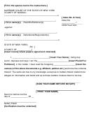 Verification - New York Supreme Court