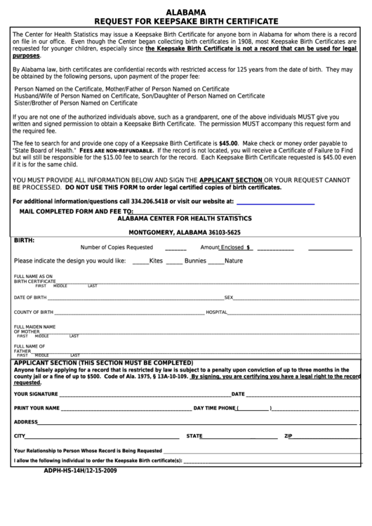 form adph hs 14h alabama request for keepsake birth certificate printable pdf