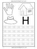 Letter H Tracing Template