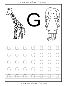 Letter G Tracing Template