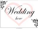 Wedding Reception Lawn Sign