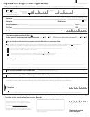 Form Va-nvra-1 - Virginia Voter Registration Application