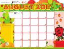 August 2017 - July 2018 Calendar Template