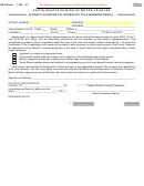 Form 1333 - South Dakota Division Of Motor Vehicles