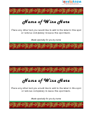 Wine Label Template - Red Borders
