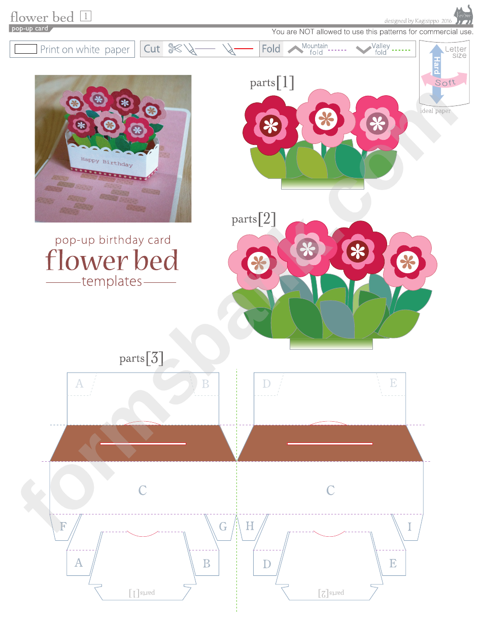 Flower Bed Pop-Up Card Template printable pdf download