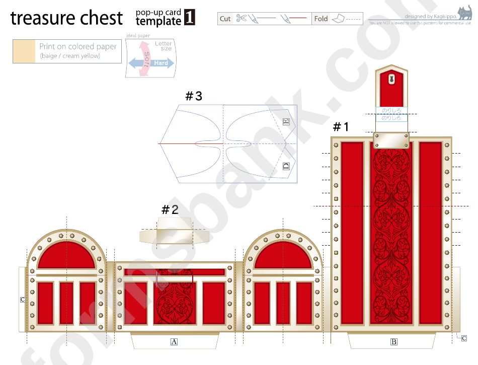 Treasure Chest Pop-Up Card Template