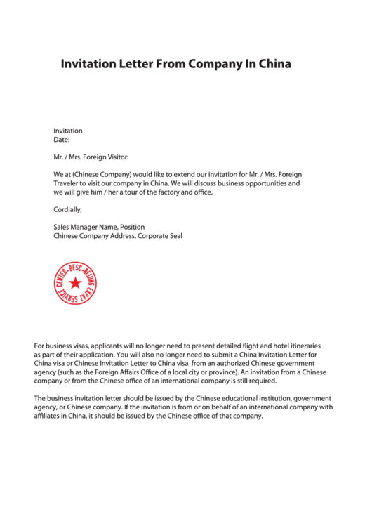 Invitation Letter From Company In China Template Printable pdf