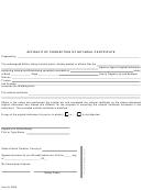 Affidavit Of Correction Of Notarial Certificate - North Carolina