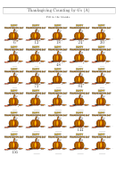 Thanksgiving Counting By 6's Math Worksheet With Answers