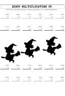 Halloween Multiplication Worksheet With Answer Key