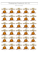 Thanksgiving Counting By 10's Worksheet With Answer Key