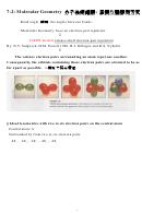 Molecular Geometry Worksheet Printable Pdf Download
