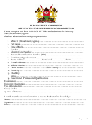 Application For Intership Programme Form Template - Public Service Commission