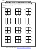 Multiplication Square Puzzles Worksheet With Answers