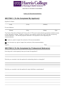 Letter Of Recommendation Template - Harris College Printable pdf