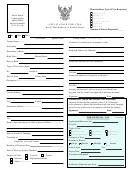 Visa Application Form - Royal Thai Embassy Of Kuala Lumpur
