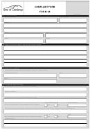 Form 95 - Complaint Form