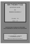 Summative Assessment-i Mcq Math Worksheets And Practice Questions - Class Vi - 2014-2015