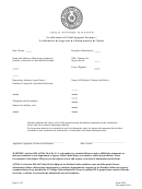 Form 1825 - Verification Of Child Support Income